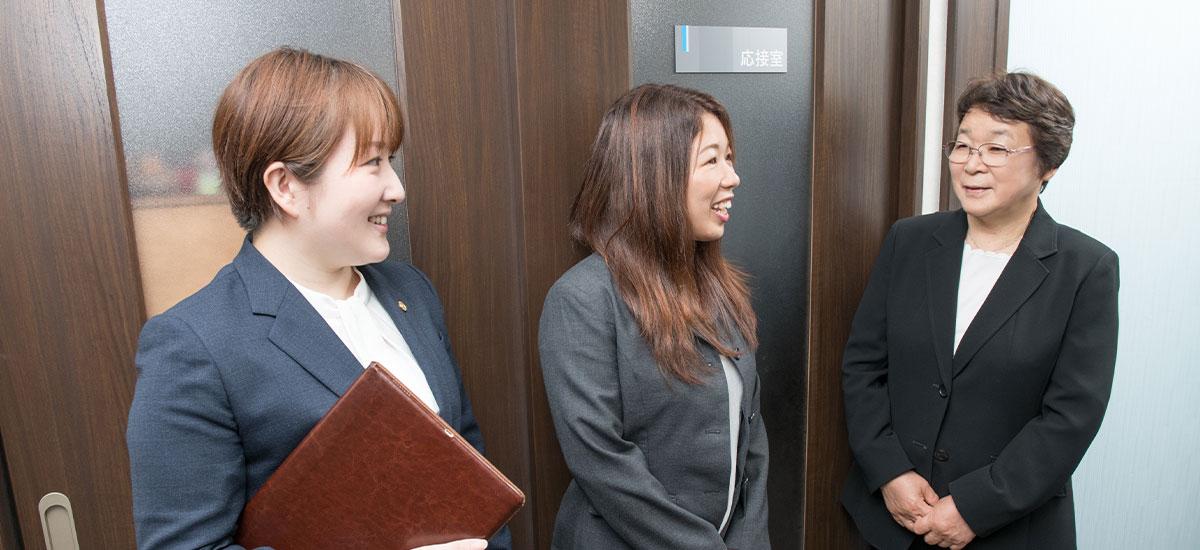 行政書士一筋35年 許認可申請のプロ 玉置行政書士事務所