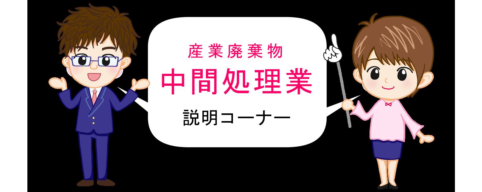 中間タイトル (1)