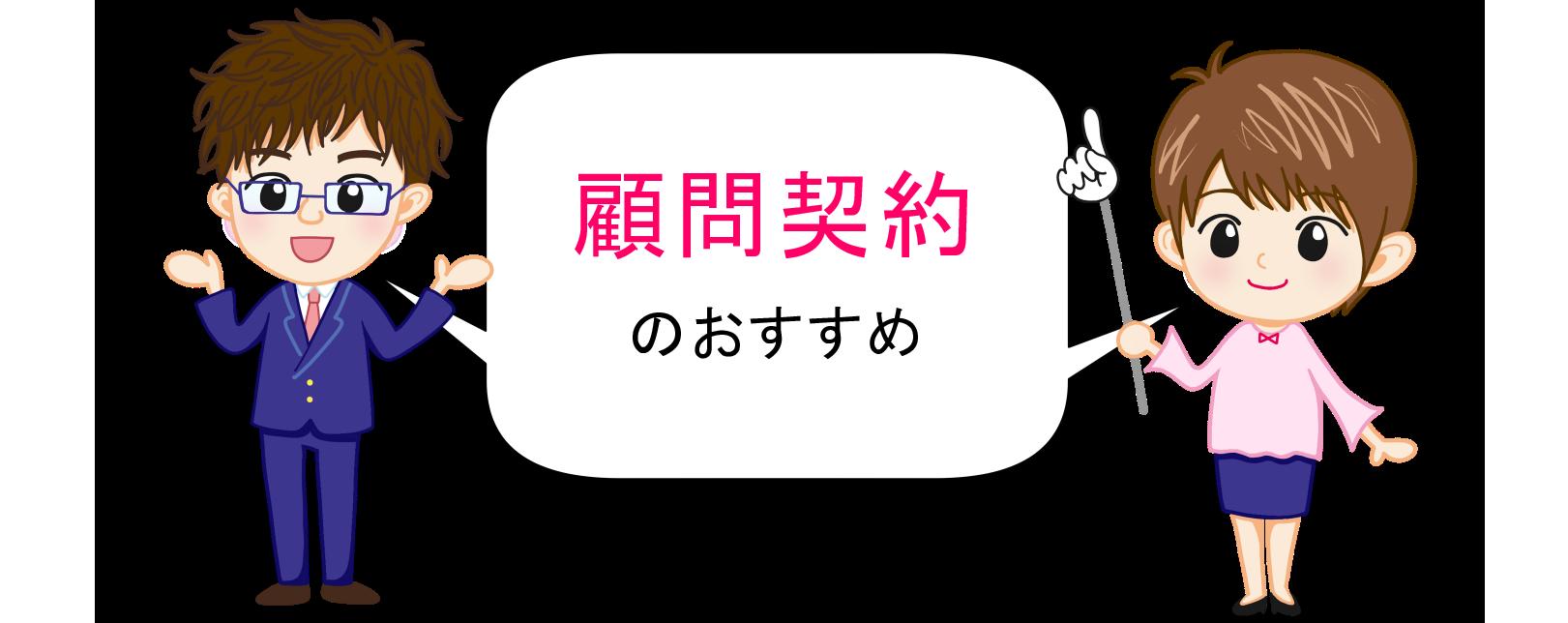 収運タイトル (1)